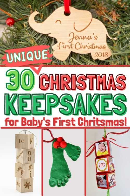 unique christmas keepsakes for baby's first christmas