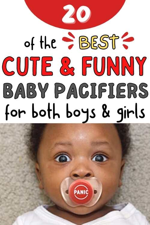 cute and funny baby pacifiers