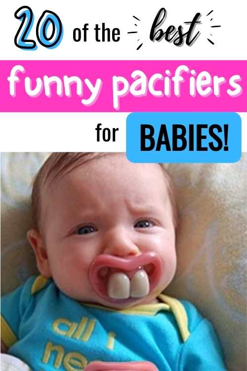 funny pacifiers for babies