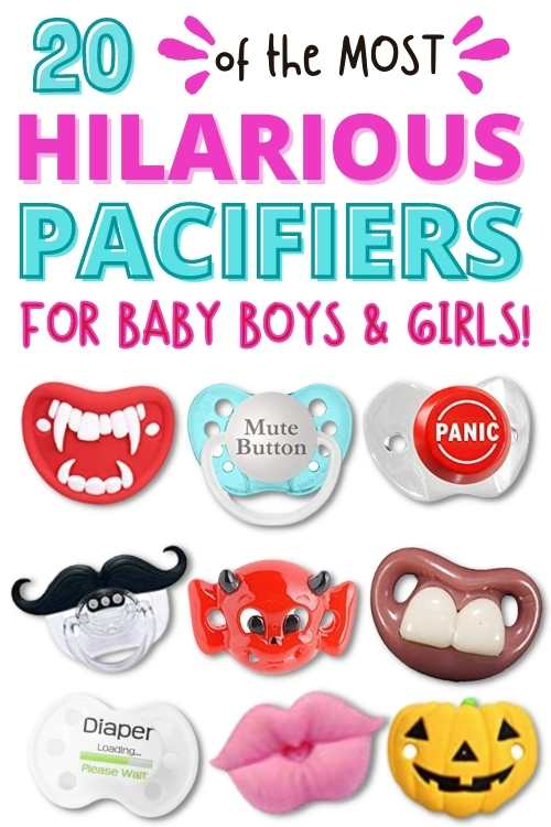 most hilarious baby pacifiers