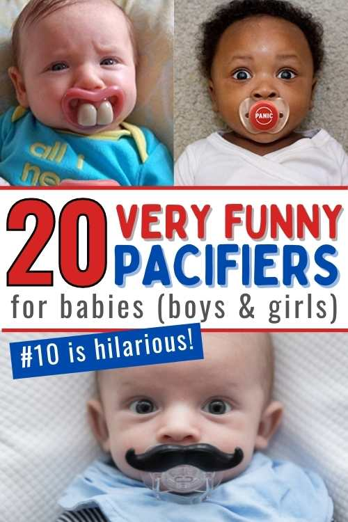 very funny baby pacifiers