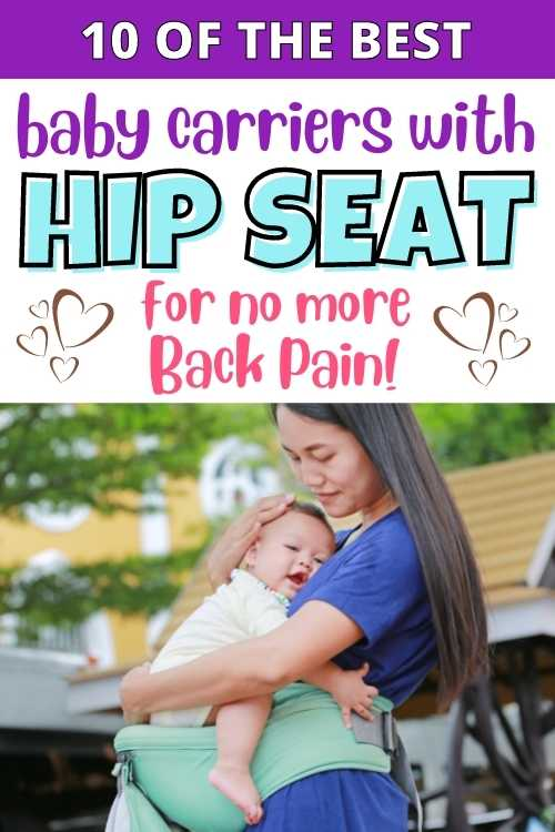 best baby carriers with hip seat