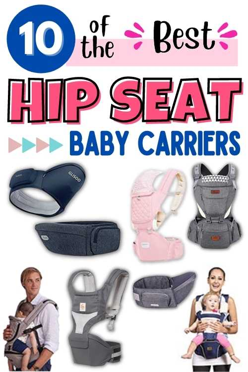 best hip seat baby carriers and waist carriers