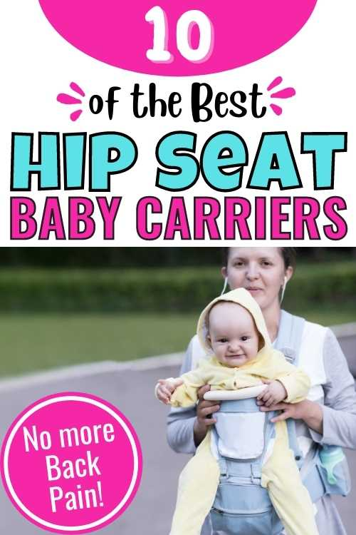 best hip seat baby carriers
